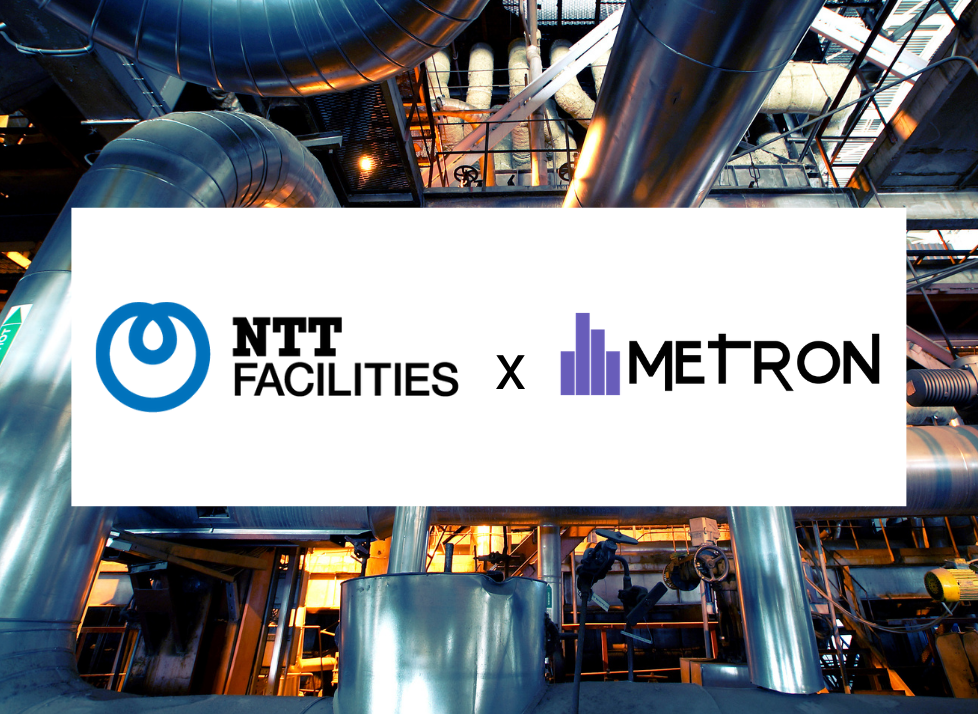 NTT Facilities x METRON, an innovative partnership for Energy transition